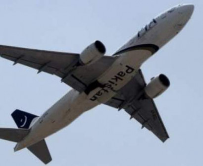 Pakistani plane with more than 40 people aboard crashes in north: police