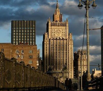 ՌԴ ԱԳՆ-ը մեղադրել է Միացյալ Նահանգներին` Ռուսաստանը տնտեսակա....