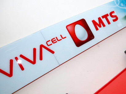4G+ (LTE Advanced) Network to become available to 80-90% of the population. VivaCell-MTS