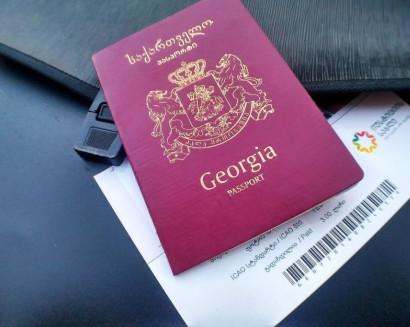 Бланки уведомления на двойное гражданство