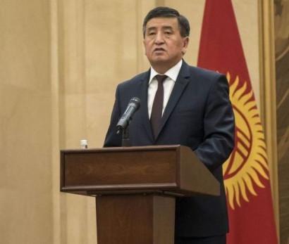 Ղրղզստանը պաշտոնապես նոր նախագահ ունի