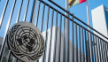 US wants $250 mn cut to UN budget