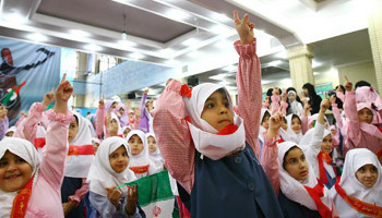 Iran bans the teaching of English in primary schools, official says