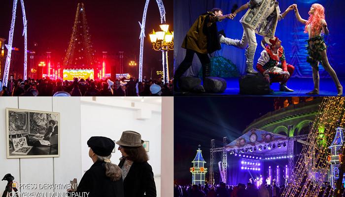 «Իմ Հին ու Նոր տարի» համերգով կեզրափակվի «Նոր տարին Երևանում 2018» ծրագիրը