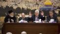 Պաղեստինը կոչ է արել հրաժարվել Իսրայելը որպես պետություն ճանաչելուց