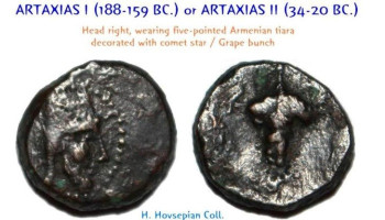 From Tigranes the Great to Cilician Armenia. Hamlet Hovsepyan's ancient rare coins