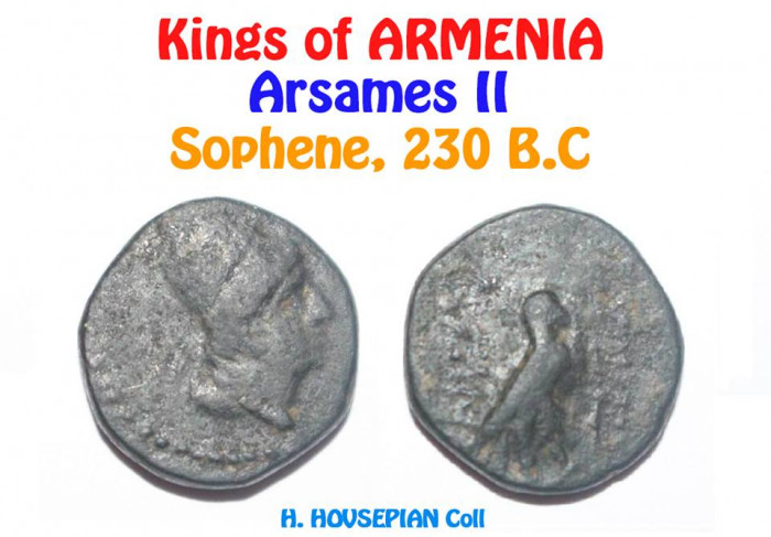 The most ancient coin is intersected by Armenian king Arsames II from the Kingdom of Sophene, which is deted B.C. 230. Intersected coin by Arsames II