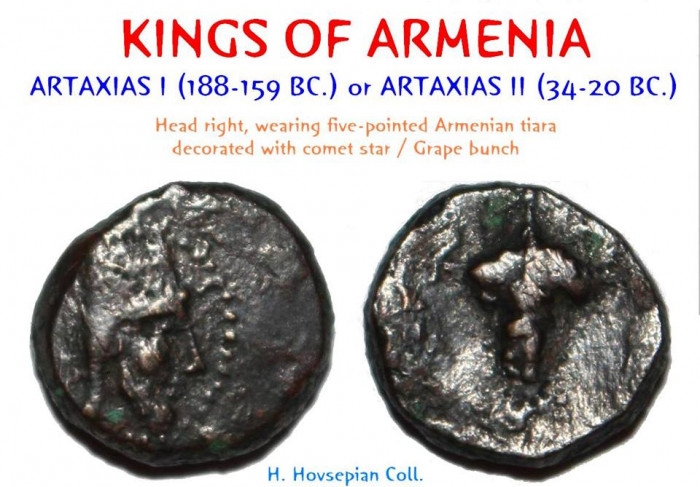 I have another one, which is very interesting. It intersected by Artaxias I. On the first side is Artaxias I, on the other side - Grape bunch.