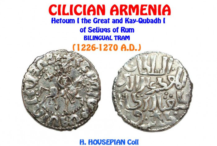 Bilingual coin from Hetoum I the Great.