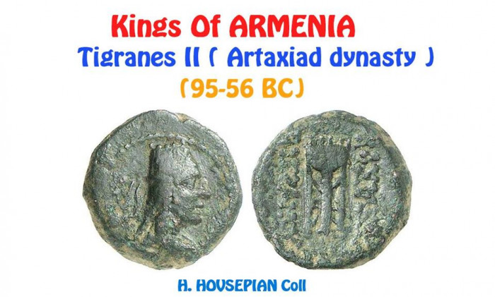 Bronze coin of Tigranes the Greate