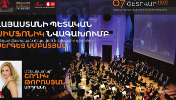 The Armenian State Symphony Orchestra will perform with soprano Shoghig Torossian