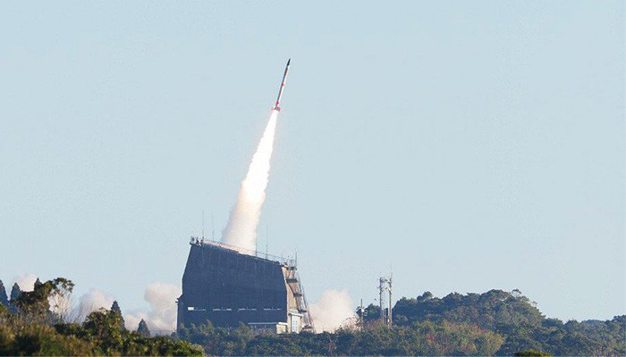 Japan launched the smallest carrier rocket in the world