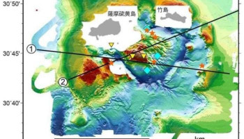 Giant lava dome confirmed in Japan's Kikai Caldera
