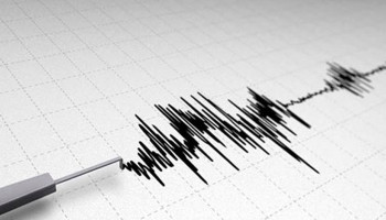 Papua Yeni Gine'de 7.5 Şiddetinde Deprem