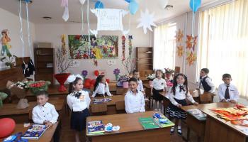 Հայաստանի դպրոցներում գարնանային արձակուրդը կմեկնարկի մարտի 19-ից