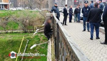 Հաղթանակի կամրջից նետվել փորձող քաղաքացուն տեղափոխել են ոստիկանություն