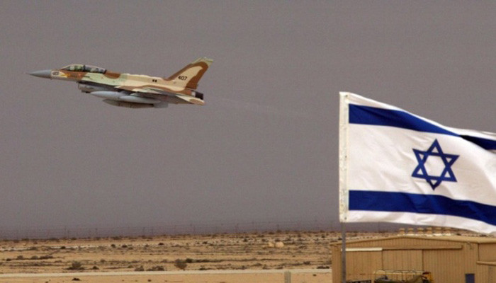 Israel admits it bombed Syrian 'nuclear site' in 2007