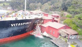 Istanbul BOGAIstanbul Bogazi Gemi Kazasi-Bosphorus Ship CrashZI GEMİ KAZASI-Bosphorus SHİP CRASH