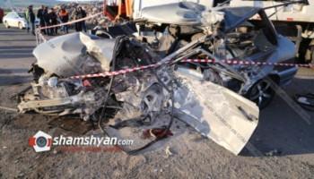 Ողբերգական ավտովթար Արարատի մարզում. 28-ամյա վարորդը 08-ով մխրճվել է КамАЗ-ի մեջ. մահացածի դին ավտոմեքենայից դուրս են բերել փրկարարները. կա վիրավոր