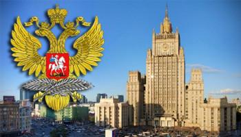 В МИД РФ предупредили россиян об опасности в Ереване