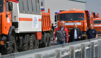 EU comments on partial opening of Kerch bridge in Russian-occupied Crimea