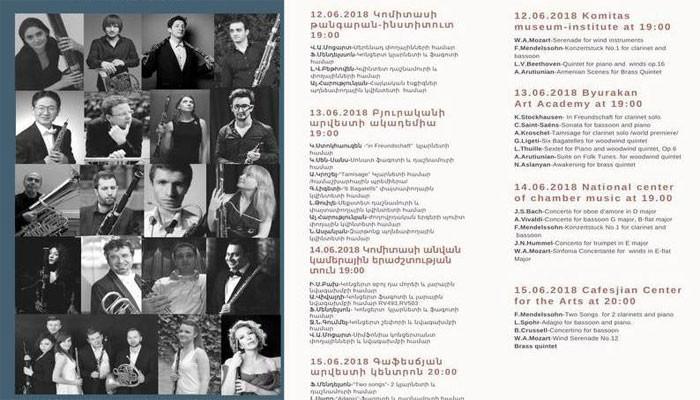 Տեղի կունենա Ալեքսանդր Հարությունյանի անվան փողային գործիքների 2-րդ միջազգային փառատոնը