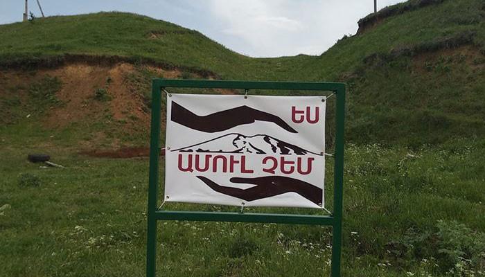 Շատինցիները փակել են միջպետական ճանապարհը. նրանք պահանջում են գյուղապետի հրաժարականը