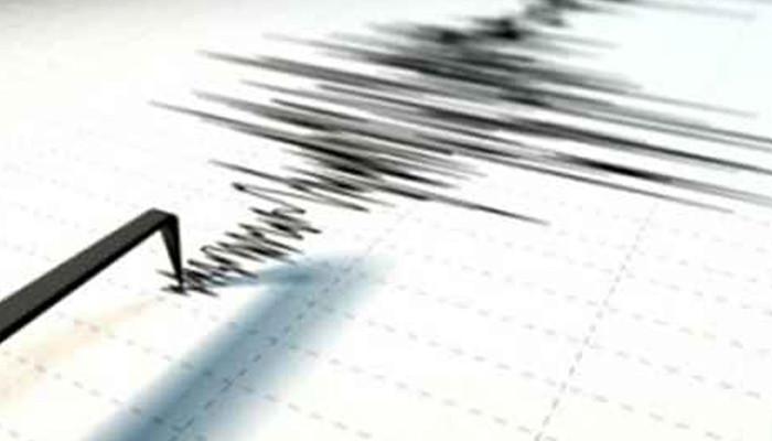 Երկրաշարժ Հայաստանում. ցնցման ուժգնությունն էպիկենտրոնում կազմել է 4-5 բալ