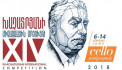 The Results Of The 1st Round Of The 14th Khachaturian International Competition