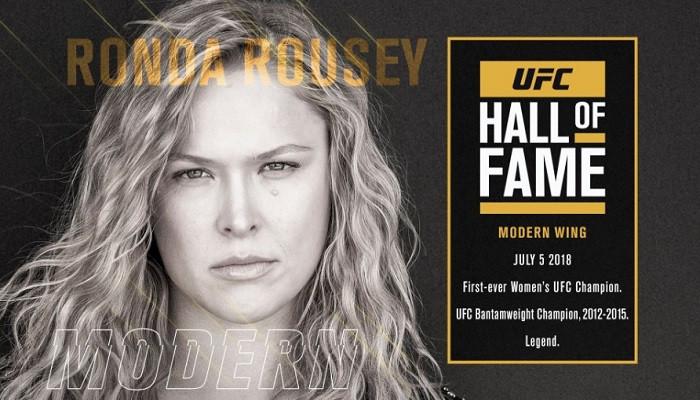 Պատմության մեջ առաջին անգամ կին-մարտիկը կընդգրկվի UFC-ի պատվո սրահում