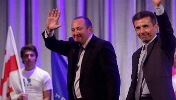 Президент Грузии обратился к Иванишвили: «Нужно прекратить этот маскарад»