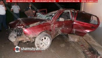 Ողբերգական վթար Դիլիջանում. 2 անչափահաս երեխաների 26-ամյա հայրը տեղում մահացել է