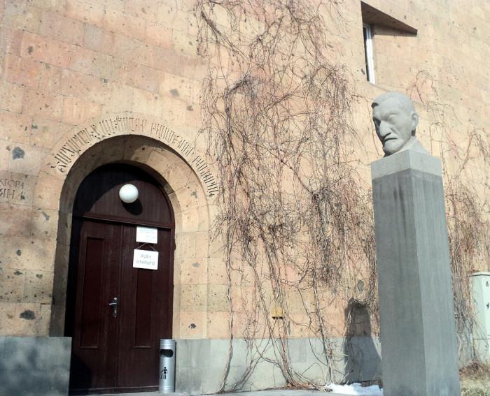 Ալեքսանդր Թամանյանի թանգարան-ինստիտուտ