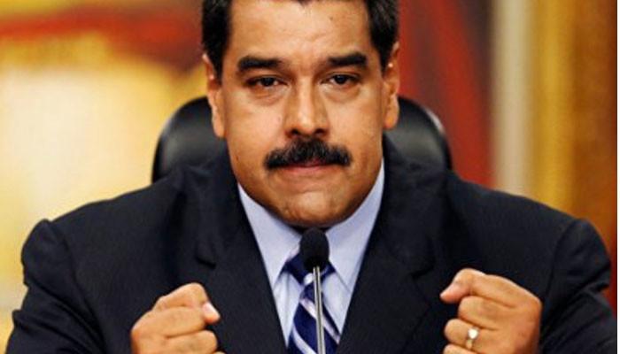 Мадуро призвал армию быть готовой к войне с США