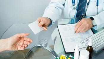 Պոլիկլինիկաների և ամբուլատորիաների բժիշկների աշխատավարձը կբարձրանա (տեսանյութ)