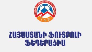 Հայտնի են ֆուտբոլի Հայաստանի առաջնությունների և գավաթի խաղարկության վիճակահանության արդյունքները
