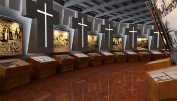 Բաց մրցույթ՝ «Հայոց ցեղասպանության թանգարան-ինստիտուտ» հիմնադրամի տնօրենի թափուր պաշտոնի համար