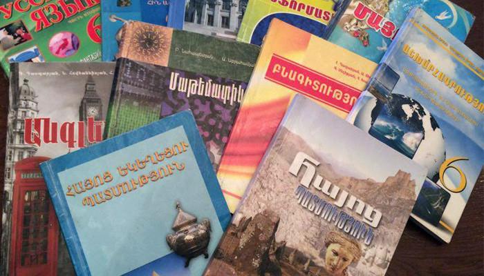 Հաստատվել է դասագրքերի ներդրումային գումարի չափը. ԿԳՆ