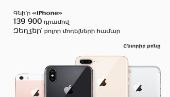 "VivaCell-MTS: discounts on all ""iPhone"" models"