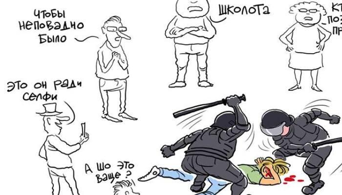 Анатомия протеста глазами Сергей Елкина