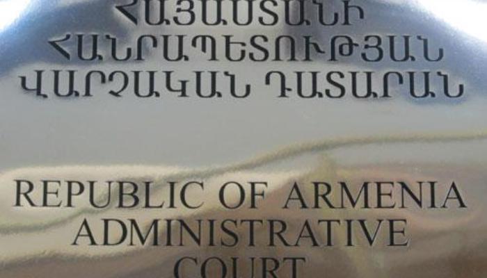Վարչական դատարանի դատավորներ են նշանակվել