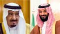 Սաուդյան Արաբիայի թագավորն ու արքայազնը շնորհավորել են Արմեն Սարգսյանին ՀՀ անկախության տոնի կապակցությամբ