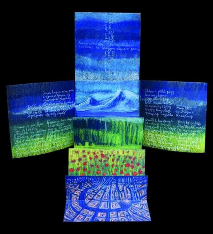 «Սուրբ Նշանի որոնումներում». Անամարիա Վարդապետյանի գեղանկարչական աշխատանքների և արվեստագետի գրքերի ցուցահանդես