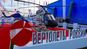 «Ռուսաստանի ուղղաթիռներ» հոլդինգը մտադիր է կենտրոն բացել Ադրբեջանում