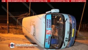 67 համարի երթուղուն պատկանող ավտոբուսը կողաշրջվել է