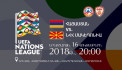 Հայաստան - ՆՀՀ Մակեդոնիա. առաջին խաղակեսից հետո հաղթում ենք