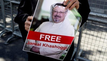Google to boycott Saudi conference over missing journalist