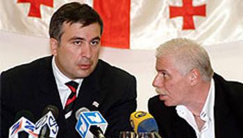 Прокуратура Грузии обвинила Саакашвили в санкционировании убийства бизнесмена Патаркацишвили