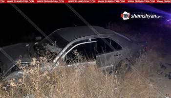 Խոշոր ավտովթար Արարատում․ բախվել են Mercedes-ն ու Opel-ը. 6 վիրավորներից 5-ը ընտանիքի անդամներ են
