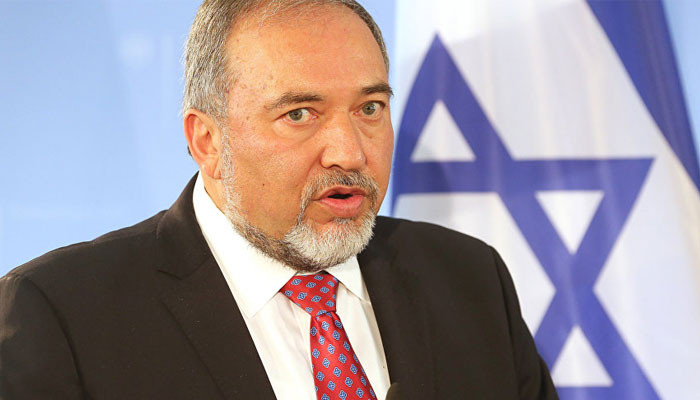 Israeli Defenсe Minister Lieberman Resigns